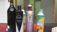 Vino en botella de plástico: Práctico y ecológico