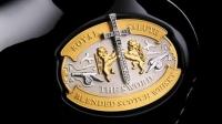 Whisky gourmet: Diamantes + exclusividad + lujo = € 180.000 la botella