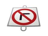 señal educacion vial, panel señalizacion trafico, señal trafico prohibido giro derecha