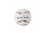 pelota beisbol, pelota beisbol piel, pelota beisbol oficial