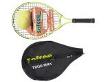 raqueta tenis max t600 junior, raqueta tenis junior