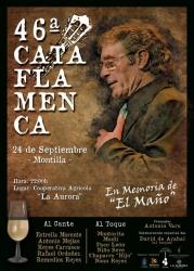 Disfruta el flamenco en nuestra Cooperativa con la 46 Cata Flamenca de Montilla