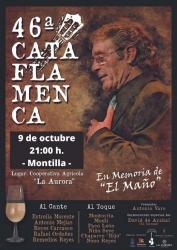 Nueva fecha para la 46 Cata Flamenca que se celebrará en nuestro Patio