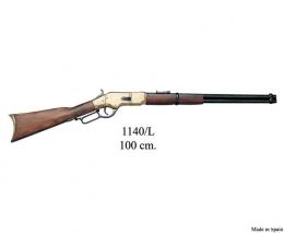 Rifle fabricado por Winchester, EUA 1866. Latón