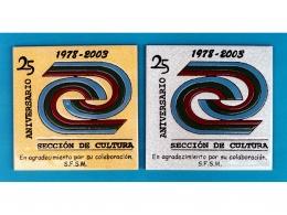 Azulejo de cerámica conmemorativo aniversario