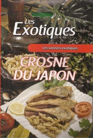 CROSNES DU JAPON (50 gr.).