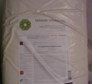 BASAMID GRANULADO (20 Kgr.) - [R]