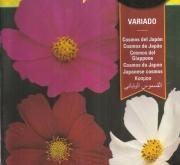 COSMOS DEL JAPON VARIADO (5 gr.).