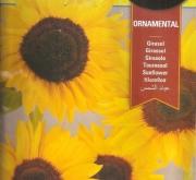 GIRASOL ORNAMENTAL (10 gr.).