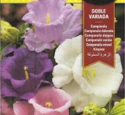 CAMPANULA DOBLE VARIADA (1 gr.).