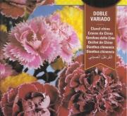 CLAVEL CHINO DOBLE VARIADO (2 gr.).