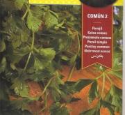 PEREJIL COMUN DE HOJA LISA (20 gr.).