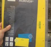 TRAMPAS AMARILLAS 40x25 cm. - HORIVER ®