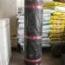 SOTRAFILM NG LINEAL (60 gg) - ANCHO 3,30 METROS