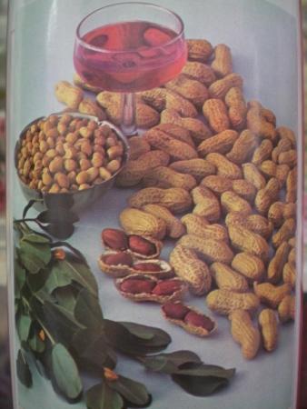 CACAHUETE DE SOMALIA (250 gr.)
