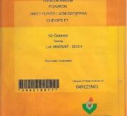 PIMIENTO CHEOPS F1 (50 Semillas).
