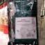 ZANAHORIA CHANTENAY DE CORAZON ROJO 2 (100 gr.).