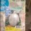 MELON CASCA DE CARVALHO (100 gr.).