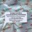 ECONEX CACOECIA (CACOECIMORPHA) PRONUBANA (40 días)