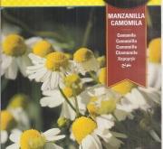 MANZANILLA CAMOMILA - MATRICARIA CHAMOMILLA