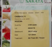 COL NOZOMI F-1 (2.500 Semillas)