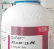 ALTACOR 35 WG (300 gr.). [IA]