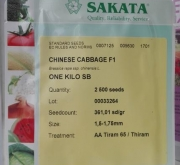 COL CHINA ONE KILO SB F-1 (2.500 Semillas)