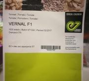 TOMATE VERNAL F-1 (1.000 Semillas).