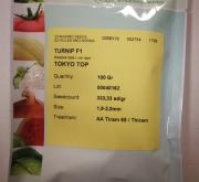 NABO TOKYO TOP F1 (100 gr.).