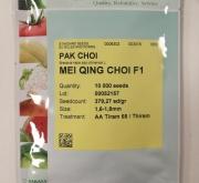 PAK CHOI MEI QING CHOI F1 (10.000 Semillas)