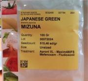 MIZUNA VERDE JAPANESE