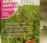 GREEN PLUS SOIL GUARD