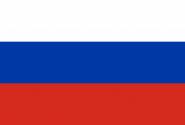 Rusia (Solo Import)
