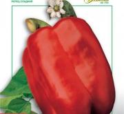 PIMIENTO CARMAGNOLA ROSSO (1,5 gr.).