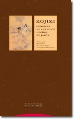 """KOJIKI/CRONICAS DE ANTIGUOS HECHOS DE JAPON """"T"""" (3ª EDICION) / VV.AA."""