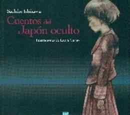 CUENTOS DEL JAPON OCULTO (2ª EDICION) / GARIJO,...
