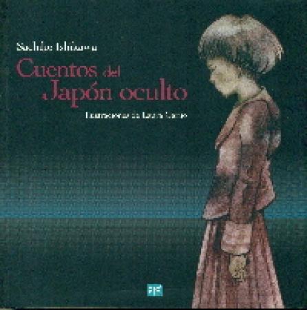 CUENTOS DEL JAPON OCULTO (2ª EDICION) / GARIJO, LAURA / ISHIKAWA, SACHIKO