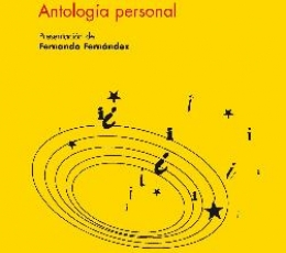 SOBRE LAS IES/ANTOLOGIA PERSONAL / DENIZ, GERARDO