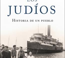 JUDIOS, LOS/HISTORIA DE UN PUEBLO / FAST, HOWARD
