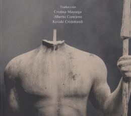 TEATRO GRIEGO CONTEMPORANEO / VV. AA.