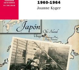 DIARIOS DE JAPÓN Y LA INDIA / Kyger, Joanne
