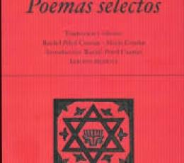 POEMAS SELECTOS / ABULAFIA, TODROS
