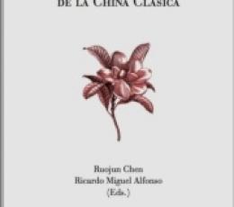 EL PENSAMIENTO LITERARIO DE LA CHINA CLÁSICA /...