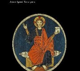HISTORIA DE LA TEOLOGÍA CRISTIANA (750-2000) /...