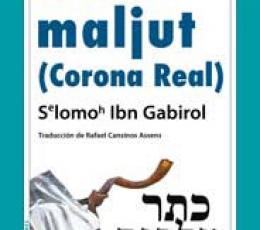 Corona Real / Ibn Gabirol, Selomó