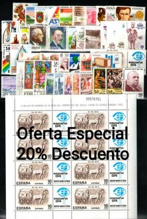 Sellos de España 1983