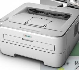 Nashuatec Impresoras