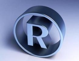 Renovación de marca o nombre comercial individual nacional por cada clase